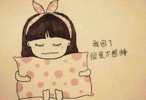 晚安图片可爱卡通萌萌哒 你凭什么不努力又什么都想要